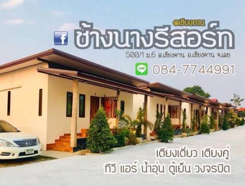 Changenang Resort Changenang Resort