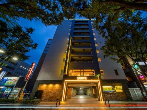 . Super Hotel Shinyokohama