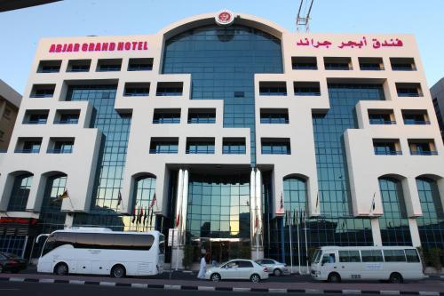 Abjad Grand Hotel - Dubai