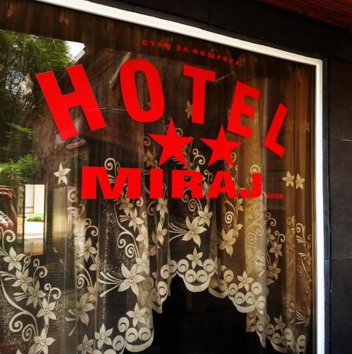 . Hotel Mirage Pleven