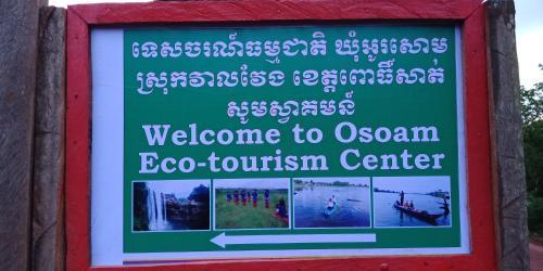 Osoam Cardamom Community Center