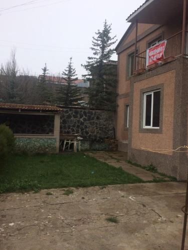 Tsaghkadzor Guest House
