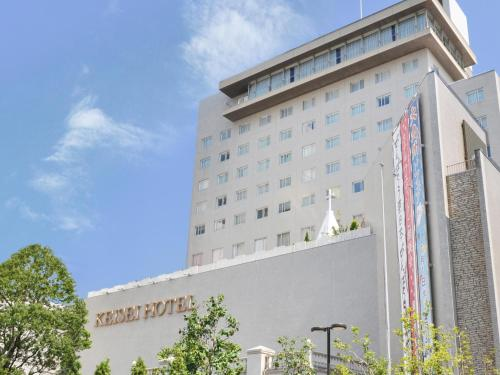 水戶京成酒店