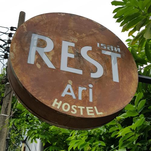 REST Ari Boutique Hostel REST Ari Boutique Hostel