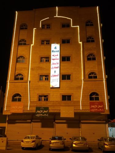 Al Rawda Furnished Units