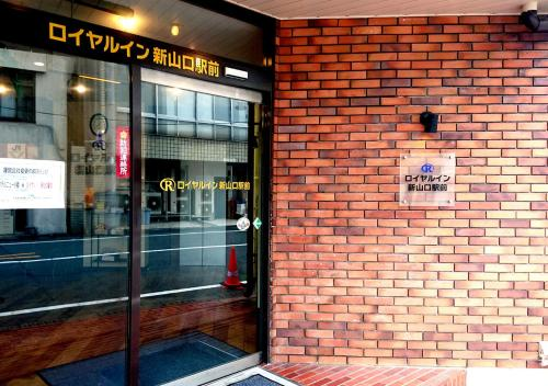 Royal Inn Shinyamaguchi Ekimae Royal Inn Shinyamaguchi Ekimae