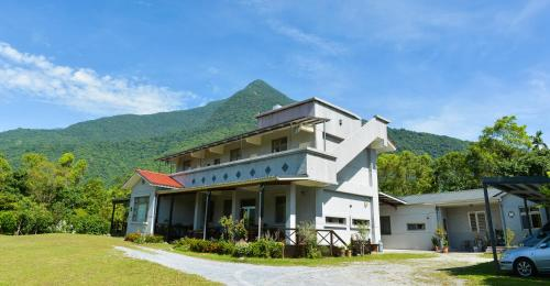 Taroko Sialin Coffee Farm Homestay Taroko Sialin Coffee Farm Homestay