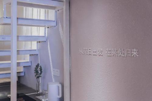 Gamo Designer Guest House photo 31