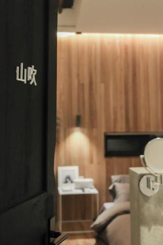 Gamo Designer Guest House photo 47