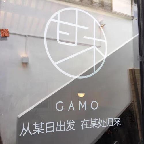 Gamo Designer Guest House photo 77