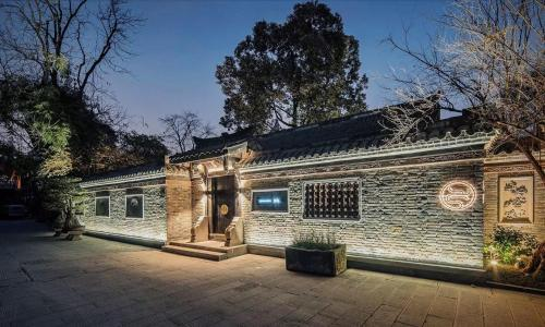 Chengdu Shangxi Longyuan Quadrangle Courtyard Guesthouse