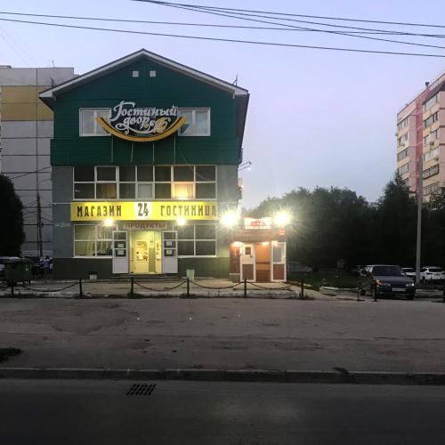 . Hotel Gostiniy Dvor