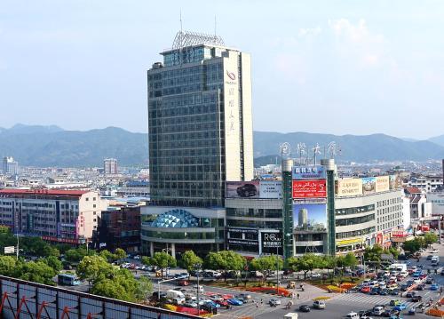 . Yiwu International Mansion