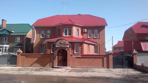 Hotel Hotel Zemchuzhnaya