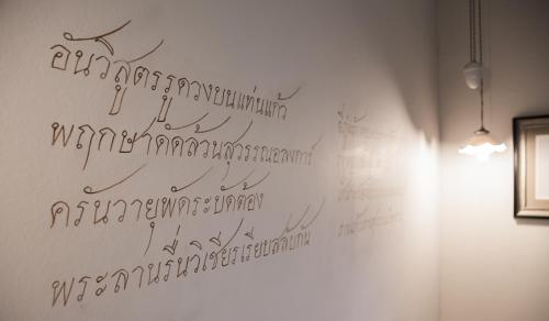 The Raweekanlaya Bangkok photo 116