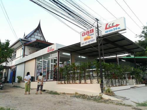 Chalui hostel Chalui hostel