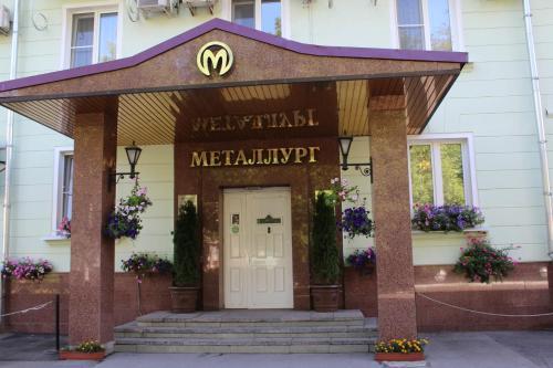 . Hotel Metallurg