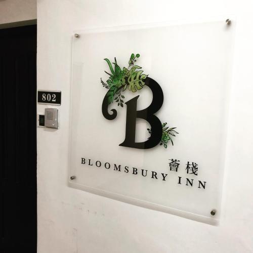 Hotel Bloomsbury Inn