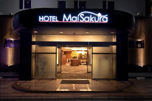 . HOTEL Mai Sakura