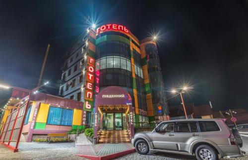 Pivdenniy - Hotel - Lviv