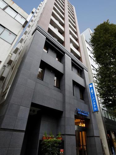上野城市酒店