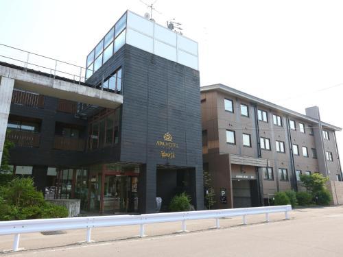 APA Hotel Karuizawa Ekimae Karuizawaso