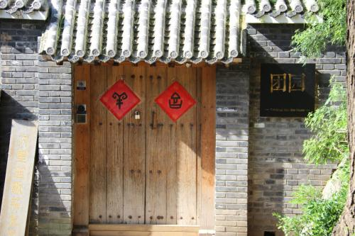 The Great Wall Box House - Beijing