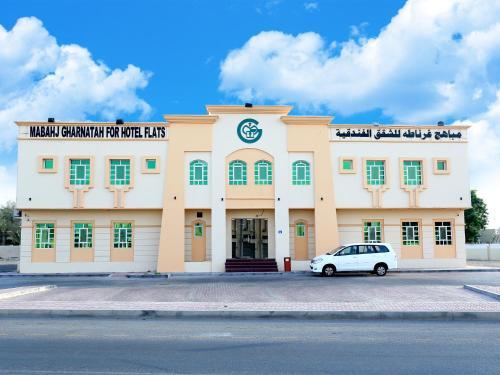 . Mabahj Garnatha Hotels