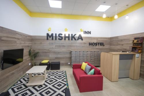 Mishka Inn Hostel