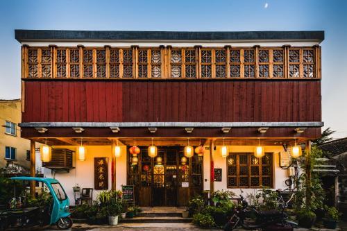 Фото отеля Begonia Flowers Guesthouse