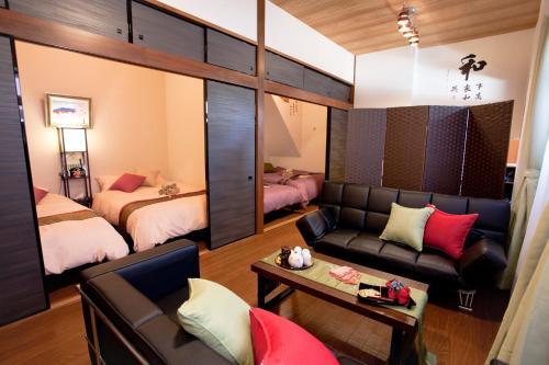 Nagomi House