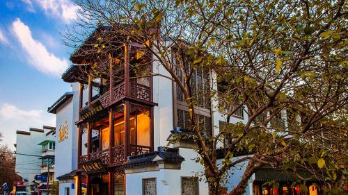 . SSAW Boutique Hotel Nanjing, Calligraphy House