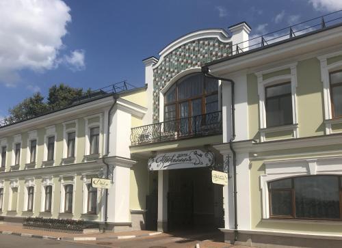 . Provincia Hotel