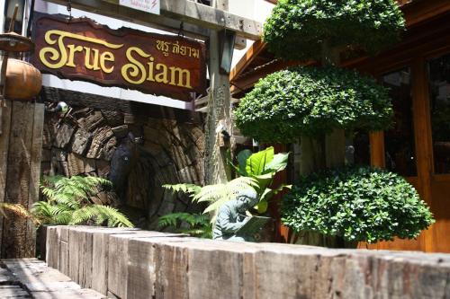 True Siam Phayathai Hotel photo 15