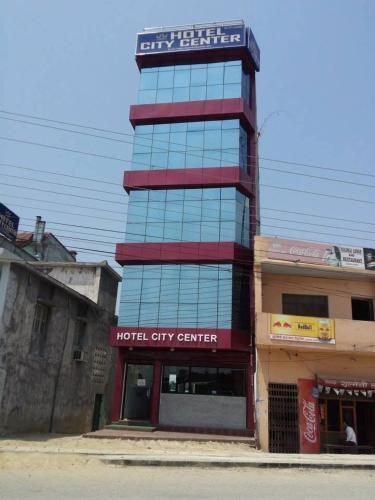 Hotel city center, Lumbini