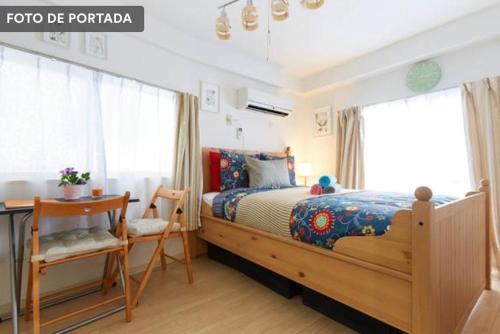 obrázek - Vacation Studio Apartment Roppongi R0 #008