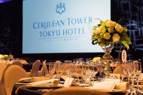 Cerulean Tower Tokyu Hotel photo 160