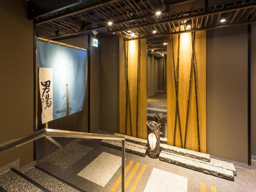 APA Hotel & Resort Nishishinjuku-Gochome-Eki Tower photo 39