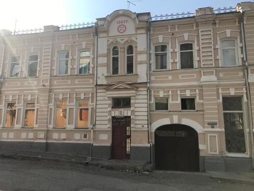 Guest House On Ermolova, Kislovodsk, Russia