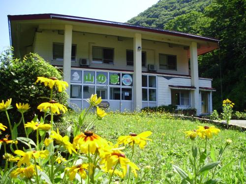 スイス村 青少年山の家