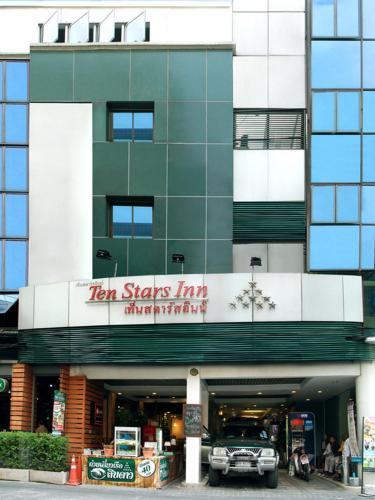 Ten Stars Hotel impression