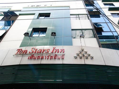 Ten Stars Hotel photo 66