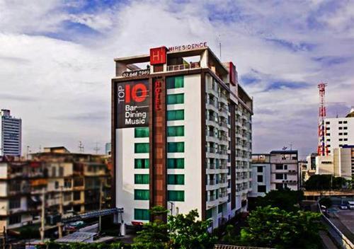 Hi Residence, Bangkok photo 25