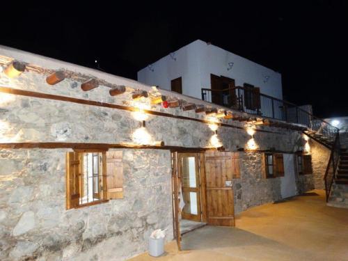 Glykoharama House