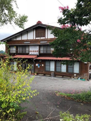 Minshuku Narao