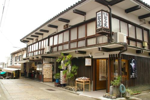Toramaru Ryokan - Accommodation - Kotohira