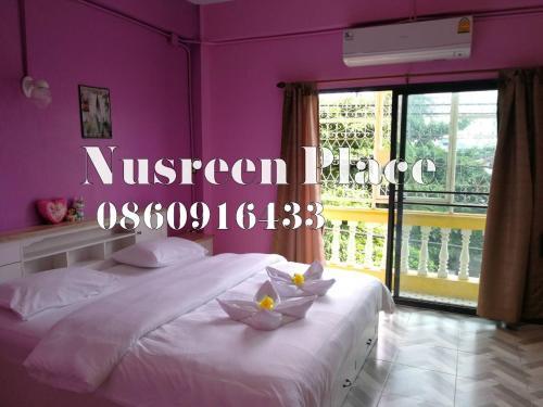 Nusreen Place photo 45