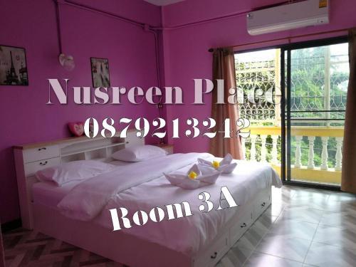 Nusreen Place photo 49