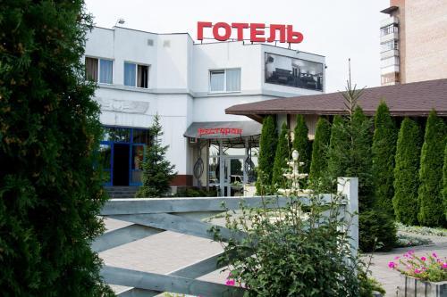 HotelFaraon Hotel
