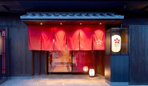 櫻花天空酒店 Sakura Sky Hotel